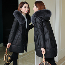 Female short leather down jacket 2008 winter new style fox fur collar cap Haining fur clothing fur sheepskin jacket