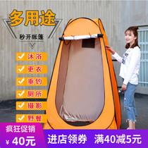 户外洗澡帐篷沐浴大人家用淋浴保暖浴帐浴罩更衣帐篷简易移动厕所