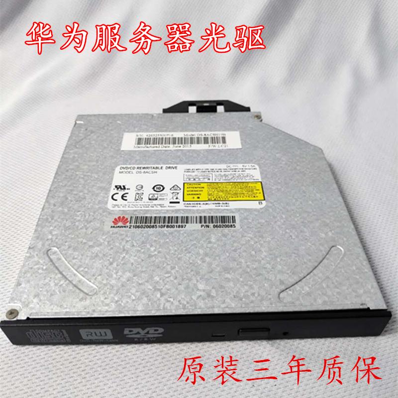 Музыкальные CD и DVD диски Артикул 621926642985