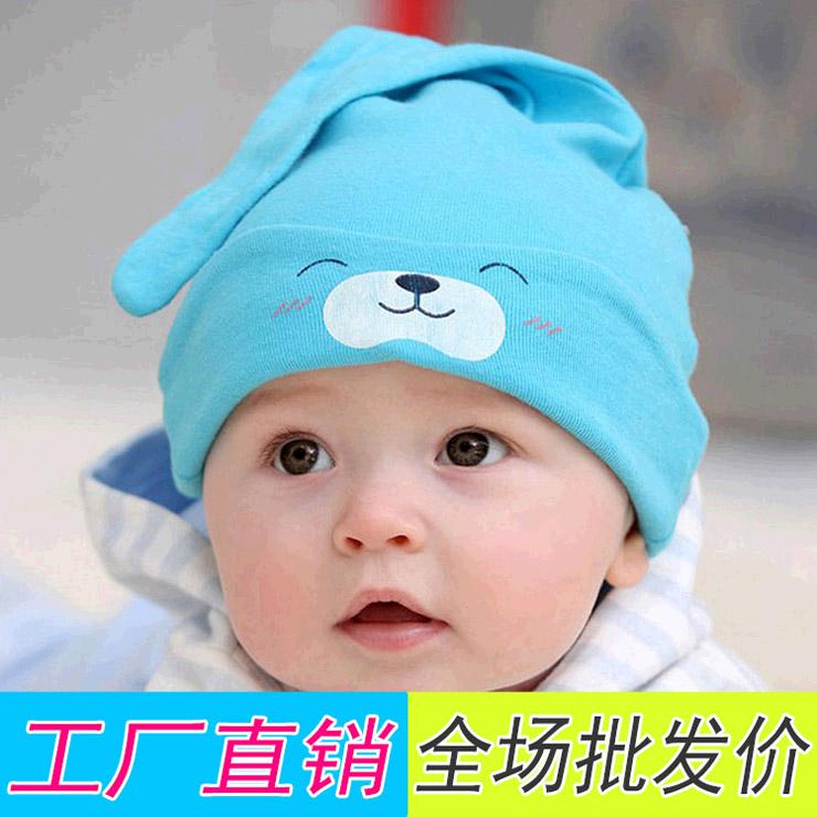 批发新生儿帽子纯棉防光胎帽婴儿全棉双耳帽宝宝卡通造型睡眠帽