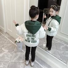 女童羽绒服冬装2018新款韩版洋气时尚外套短款儿童棉袄加厚可爱