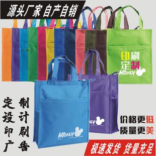 培训补课包小学生帆布手提书包补习袋定做印字广告定制logo辅导班