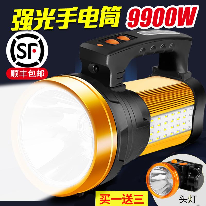 強光手電筒充電超亮遠射氙氣疝氣多功能巡邏戶外大功率手提探照燈