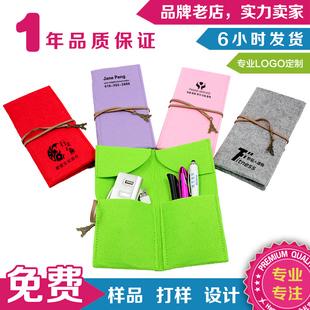 广告笔袋定制印logo复古毛毡卷笔袋企业办公用品文具宣传礼品订做
