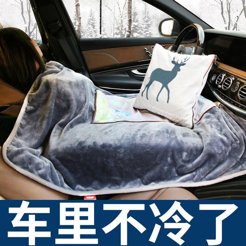 车载抱枕车用枕头被子两用一对车内毛毯汽车空调被后排折叠二合一
