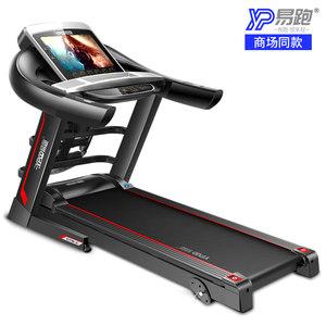 商场同款易跑YP-306跑步机家用款超静音彩屏家用跑步机电动可折叠