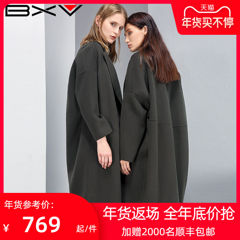 2020 winter new double-sided cashmere coat women's mid-length woolen coat thick Hepburn cocoon type large size high-end