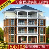 四层农村自建房别墅图纸 设计三层半建筑房屋施工方案效果图