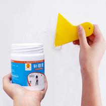 墻壁補墻膏白色墻面修補翻新修復刷墻膩子粉刷墻體補墻漆家用神器