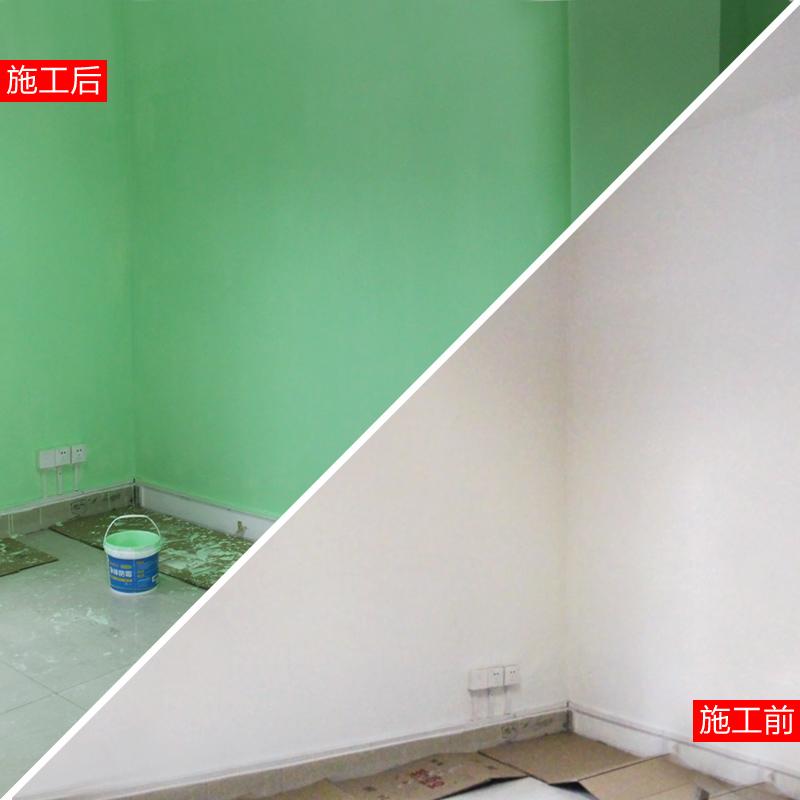 Краска для стен белый Внутренняя самообчистка разноцветный Латексная краска новый Макияж порошковой краски