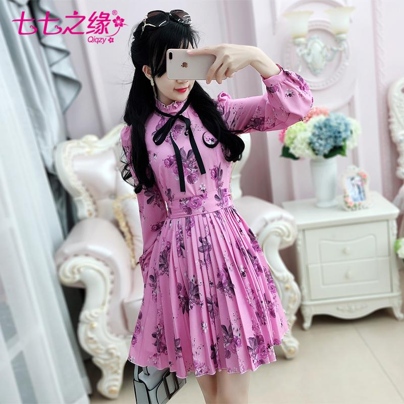 七七之缘2018春夏新款女装韩版 紫色印花百褶裙摆修身长袖连衣裙