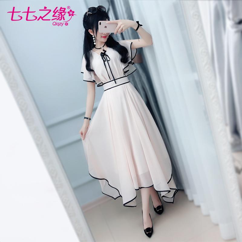 七七之缘2018夏装新款女装 米粉色黑边修身气质雪纺长裙连衣裙