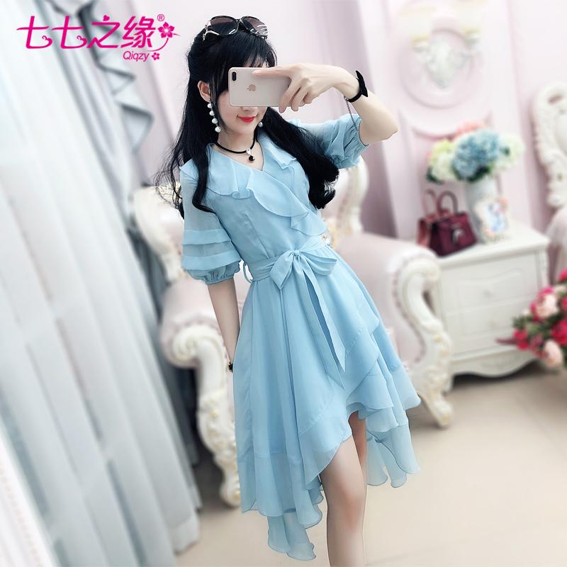 七七之缘2018夏装新款女装韩版 蓝色荷叶雪纺前短后长长裙连衣裙