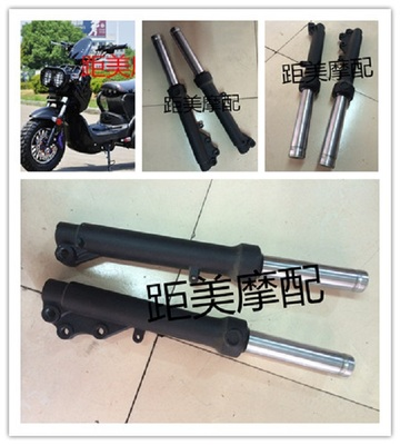 Electric vehicle motorcycle Zuma front shock absorber shock core 31mm total length 435mm old Zuma hydraulic front shock absorber