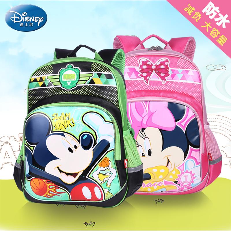 迪士尼兒童背包1~3年級女童男童小學生減負雙肩包 超輕書包