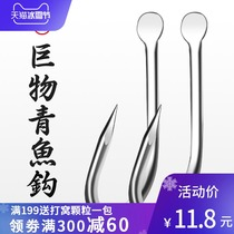 Giant herring hook Sturgeon hook bulk with prickly crooked mouth hook fishing hook black pit large sea fishing fishing hook