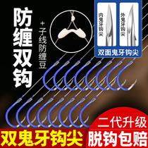 进口钓鱼钩套装全套日本正品伊势尼绑好成品子线双钩伊豆防缠绕