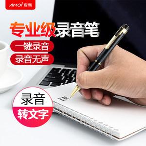 迷你录音笔专业高清降噪小型随身上课用学生机录音器设备专业小录音机笔形新品便携写字笔mp3播放器
