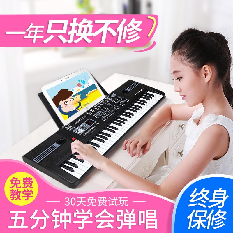 儿童电子琴初学钢琴入门3-6-12岁61键男女孩宝宝益智游戏早教音乐