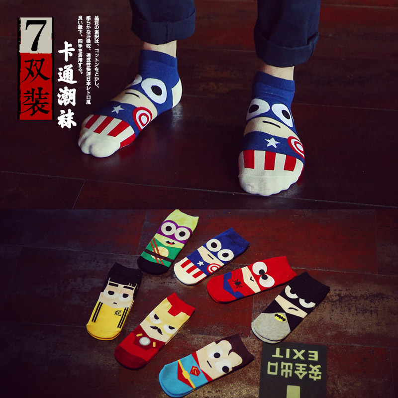 Socks men spring and summer boat socks socks short tube Korean version low top ins cute cartoon lovers socks fashion men deodorant