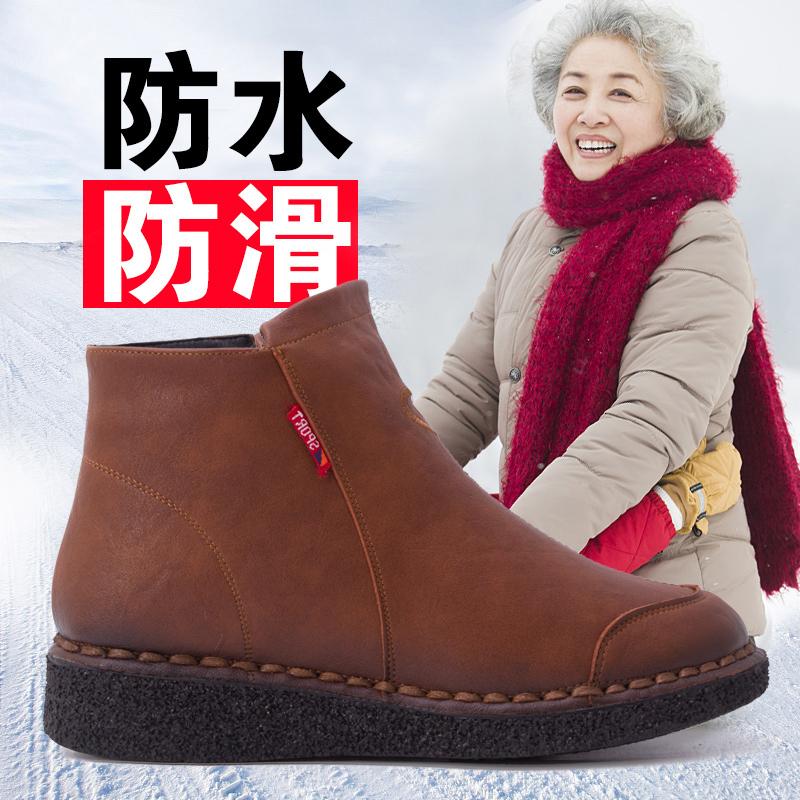 防水防滑老人棉鞋女中老年妈妈冬季加绒保暖雪地鞋老北京加厚布鞋