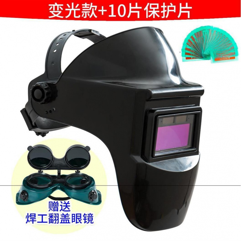 Welding cap, electric welding mask, UV headwear type, arc proof, portable protective mask, arc proof