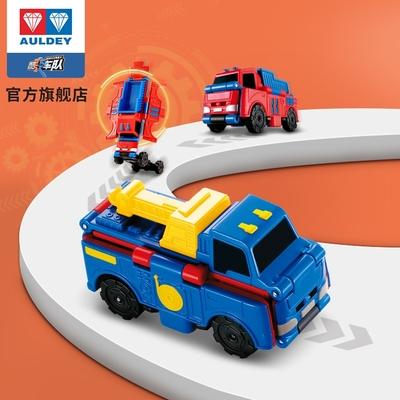 奥迪双钻变形玩具车反反车3只装酷变车队赛场工程车