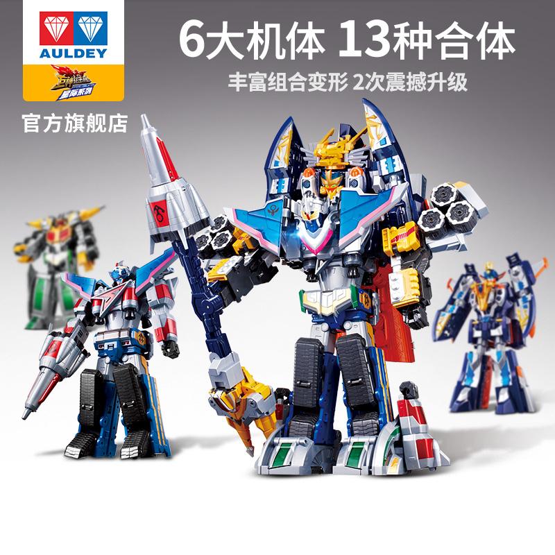 巨神战击队冲锋战击王豪华版变形机器人奥迪双钻男孩儿童玩具
