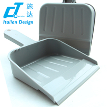 Italian CT Wanda Handheld plastic small garbage shovel dustpan dustpan does not contain a blade