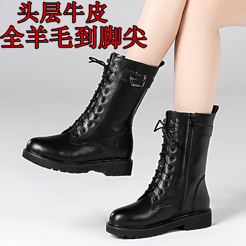 Medium boots flat heel leather wool boots flat bottom mother cotton boots leather boots large womens boots winter boots womens fur one