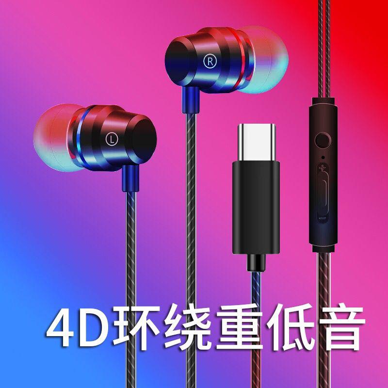 小米8耳机6/6x入耳式mix2s通用note3专用type-c原装se正品5x 专用耳塞max2红米6耳麦红米note5手机耳机