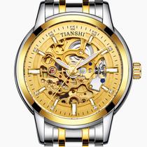 天诗正品全自动手表男机械表全镂空虫洞概念手表精钢男表国产腕表
