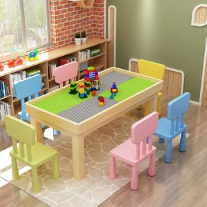 益智实木沙盘桌多功能玩具桌儿童游戏积木玩沙桌直销18个月早教桌