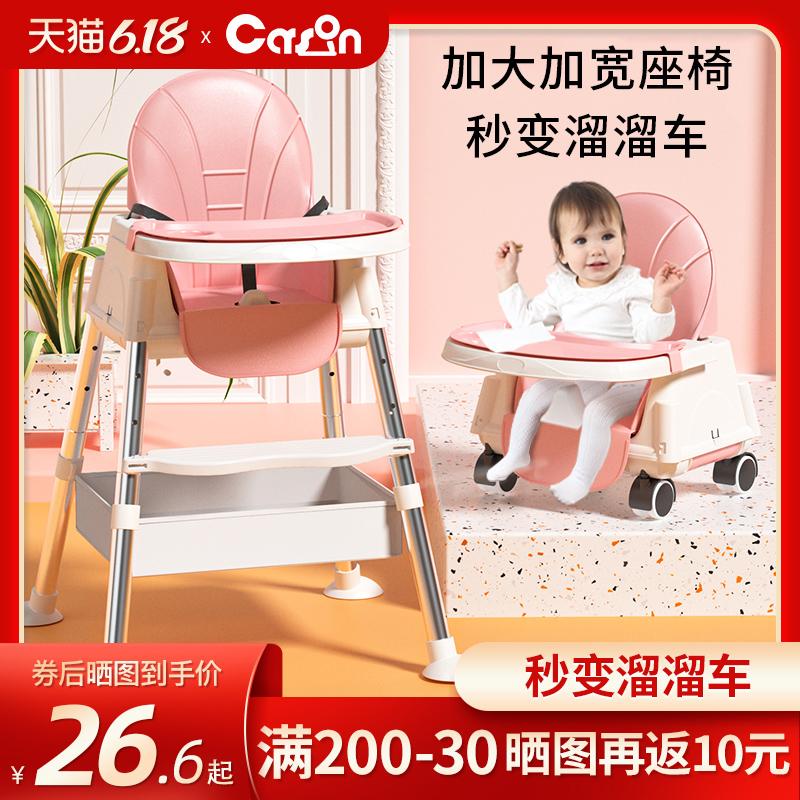 宝宝餐椅吃饭可折叠便携式家用婴儿椅子多功能餐桌椅座椅儿童饭桌