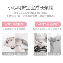 Anti bed wetting artifact child bed wetting enuresis alarm infant and elderly urine reminder training device charging music