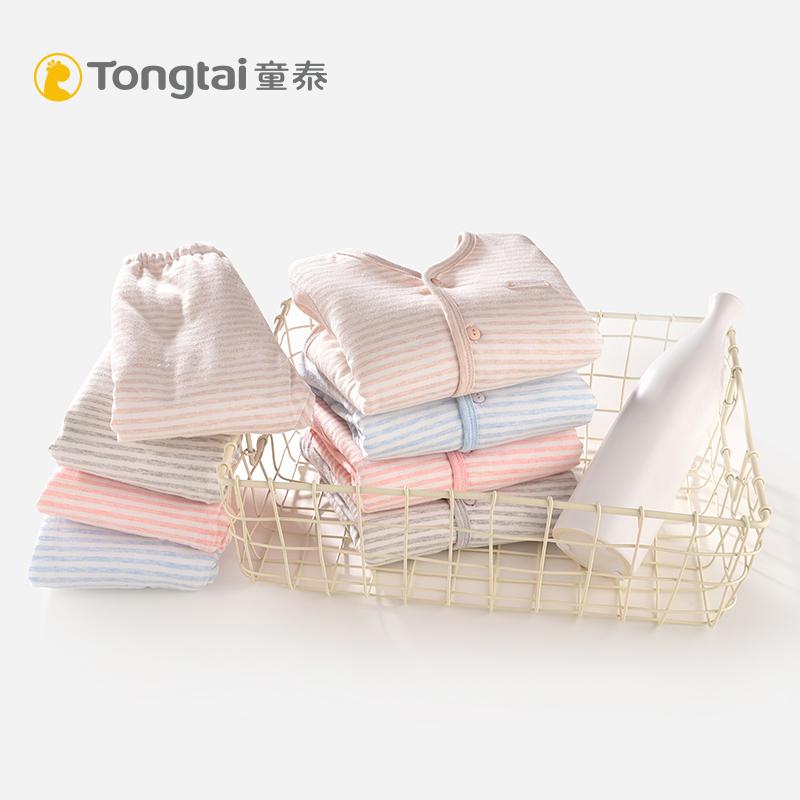 [童泰爱乐专卖店棉袄,棉服]童泰新款婴儿对开棉衣套装宝宝全棉低领月销量20件仅售74.5元