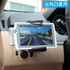 In the car phone holder suction outlet automobile navigator seat multi-function instrument panel bracket through supplies