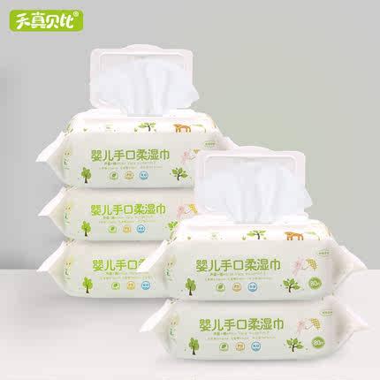 婴儿湿巾80抽X5包便携式迷你带盖批发新生儿宝宝儿童手口湿纸巾