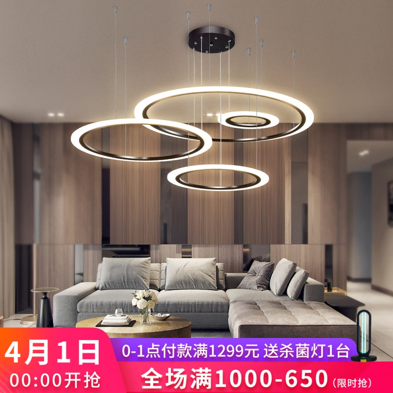 Living room chandelier concise modern atmospheric household LED creative personality dining room ring hall ceiling light net red lamps