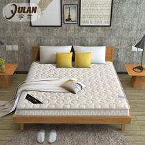 經濟型硬棕櫚乳膠定做折疊1.8m米1.5椰棕3E環保棕墊床墊硬棕宇蘭
