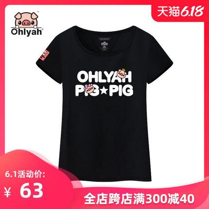 Ohlyah品牌韩版潮印花短袖t恤女装黑色网红衣服上衣大码学生圆领