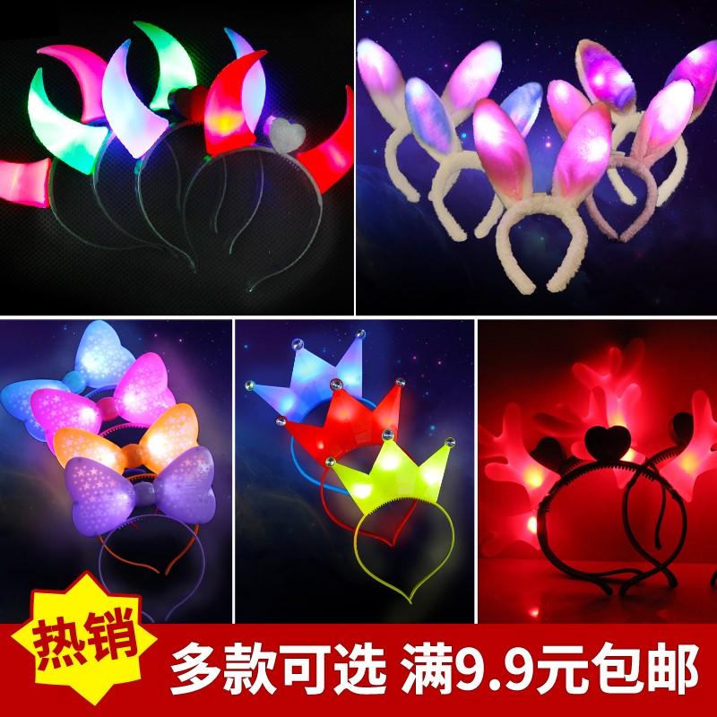 演唱会道具兔子耳朵发光头饰儿童头箍发箍荧光牛角灯带灯发卡闪光