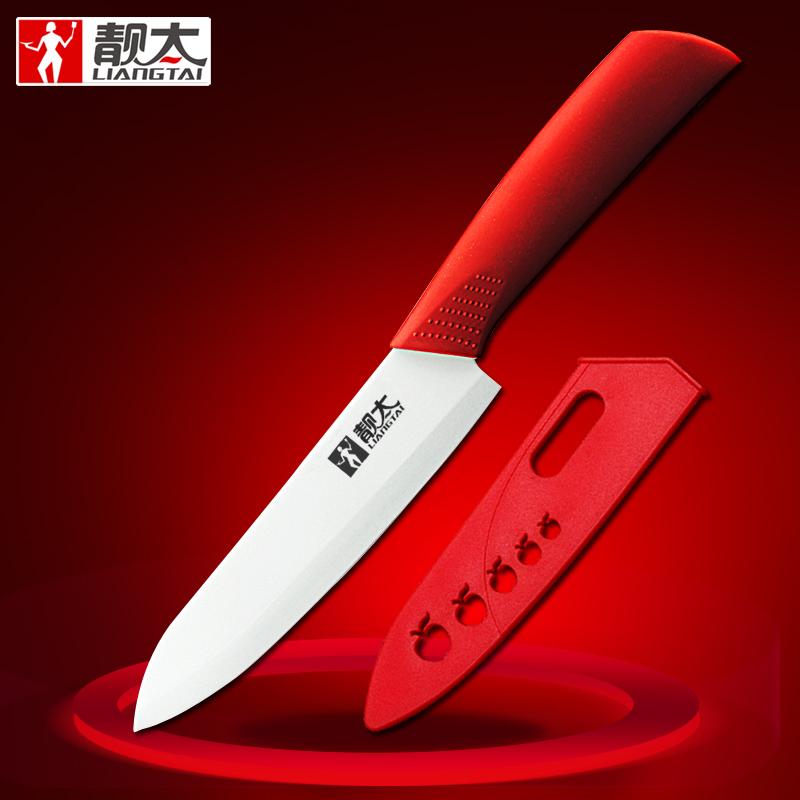靓太加厚陶瓷刀水果刀家用切肉刀德国厨房切片刀 34567寸辅食刀具