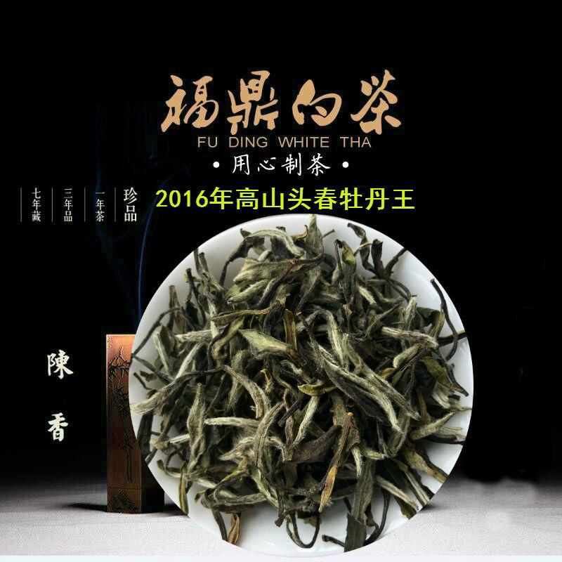 Чай Пай Му Тан Артикул 600880277878