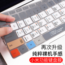 Xiaomi notebook air13.3 inch computer 12.5-Inch keyboard film pro15.6 shortcut win10 function Sticker Protection 15 ultra-thin dustproof waterproof full screen cover Protection film Accessories