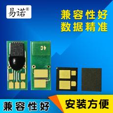 Чипы для картриджей Yi Nuo Hp252