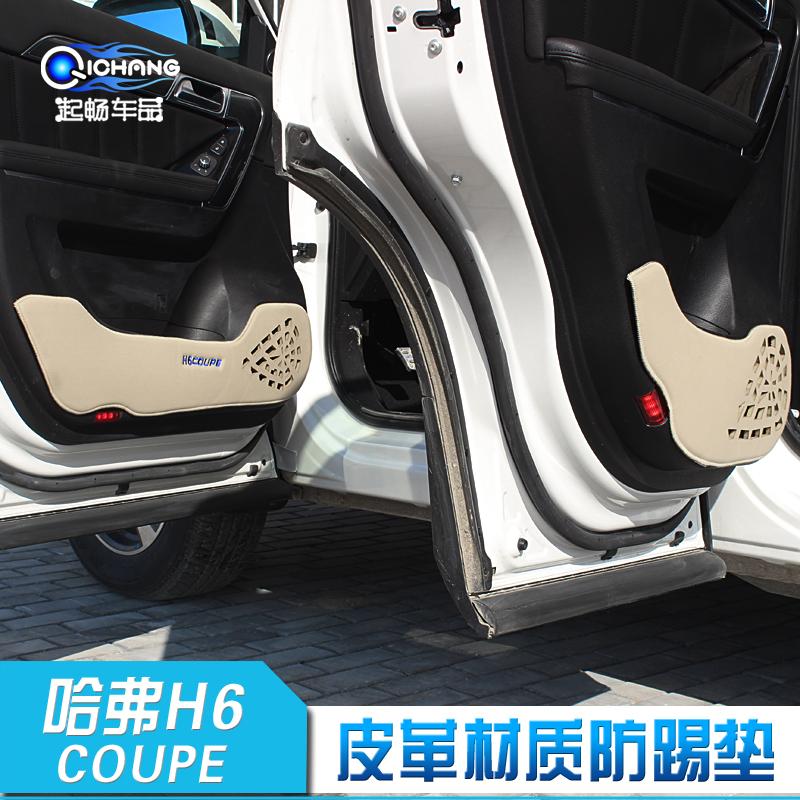 長城哈弗 於H6 coupe改裝 防踢墊儀表台避光墊防隔熱曬墊