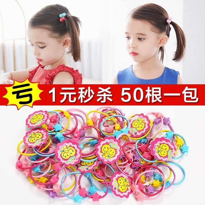 韩国女童橡皮筋宝宝发绳黑色发圈头绳发饰儿童发圈不伤发小饰品