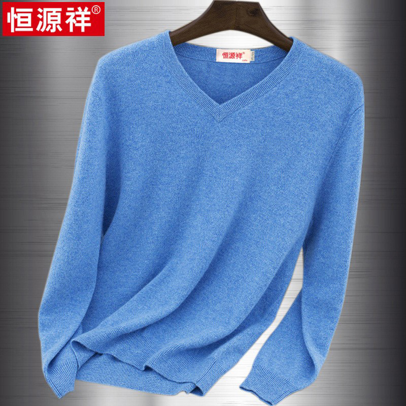 Hengyuanxiang knitted sweater V-neck bottoming thin long sleeve T-shirt solid color loose fit youth autumn and winter sweater for men
