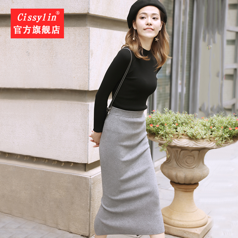 Spring and autumn medium and long slim sweater skirt half skirt split hips skirt knitted high waist one step skirt Korean version women